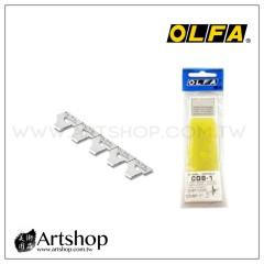 日本 OLFA 圓規刀刀片COB-1 (15片/包)