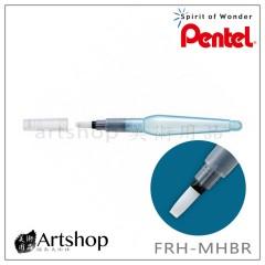 日本 Pentel 飛龍 FRH-MHBR 自來水畫筆 (平) 水筆
