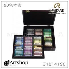 荷蘭 REMBRANDT 林布蘭 專家級軟性粉彩 90色 木盒 31814190