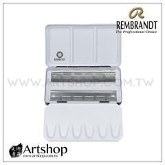 荷蘭 REMBRANDT 林布蘭 塊狀水彩專用金屬調色盤 / 空鐵盒 (12格)
