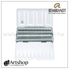 荷蘭 REMBRANDT 林布蘭 塊狀水彩專用金屬調色盤 / 空鐵盒 (48格)