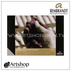 荷蘭 REMBRANDT 林布蘭 粉彩本 Dark 暗色系 160g / 膠裝 / 30張入 (2款可選)