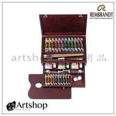 荷蘭 REMBRANDT 林布蘭 24色藝術家油畫木盒組MASTER(01840002)