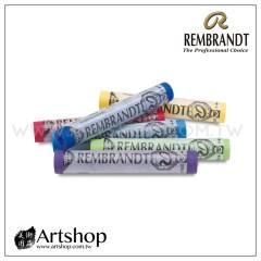 荷蘭 REMBRANDT 林布蘭 專家級軟性粉彩 (長支) 單色