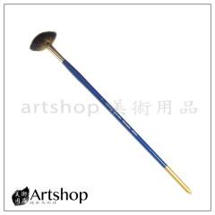 ROCOCO 浣熊毛 油畫扇形筆 扇形筆 1250