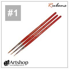韓國 Rubens 魯本斯 330 尼龍筆組1 (#00,#0,#1)