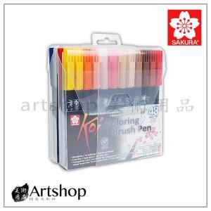 日本 SAKURA 櫻花 彩色毛筆 Koi Coloring Brush Pen 48色