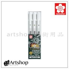 日本 櫻花 SAKURA 證券筆 中性筆 牛奶筆 (0.3/0.4/0.5mm) 三支組