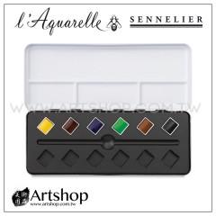 法國 SENNELIER 申內利爾 專家級蜂蜜塊狀水彩 (6色) 黑鐵盒 #131608