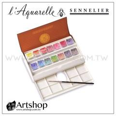 法國 SENNELIER 申內利爾 專家級蜂蜜塊狀水彩 (14色) 旅行盒 #131654