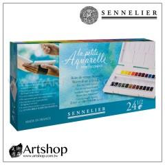 法國 SENNELIER 申內利爾 學生級蜂蜜塊狀水彩 (24色) 旅行白盒 #131681