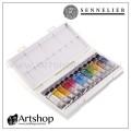 法國 SENNELIER 申內利爾 學生級蜂蜜水彩顏料 10ml (12色) 旅行白盒 #131682