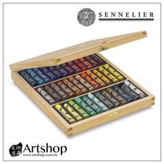 法國 SENNELIER 申內利爾 專家級手工極軟粉彩 (長支36色) 木盒精裝 #132105