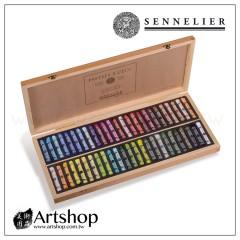 法國 SENNELIER 申內利爾 專家級手工極軟粉彩 (長支50色) 木盒精裝 #132124
