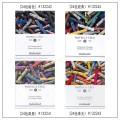 法國 SENNELIER 申內利爾 專家級手工極軟粉彩 (長支24色 經典) #132245