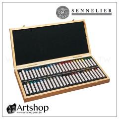 法國 SENNELIER 申內利爾 專家級手工油性粉彩 (50色經典) 木盒 #132518.50