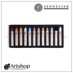 法國 SENNELIER 申內利爾 專家級手工油性粉彩 (12色珠光) #132520.121