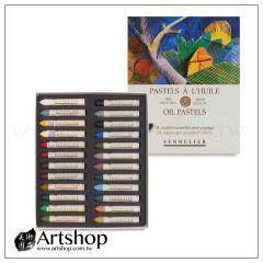 法國 SENNELIER 申內利爾 專家級手工油性粉彩 (24色風景) #132520.241