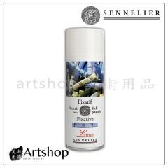 法國 SENNELIER 申內利爾 粉彩保護噴膠 400ml N135277