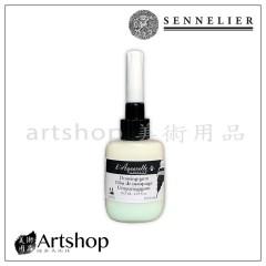 法國 SENNELIER 申內利爾 留白膠 針型留白膠 36.9ml 0.5mm