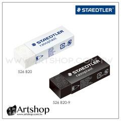 德國 STAEDTLER 施德樓 526B20 rasoplast 鉛筆塑膠擦 (黑.白) 2款可選