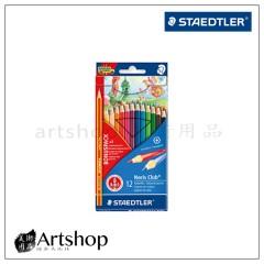 【Artshop美術用品】施德樓快樂學園油性色鉛筆12色+彩虹筆促銷組(此為限量商品)