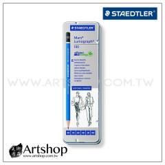 德國 STAEDTLER 施德樓 100 頂級藍桿繪圖素描鉛筆 (6支組)