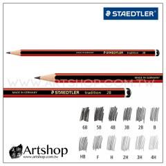 德國 STAEDTLER 施德樓 110 紅武士經典繪圖鉛筆 (4H-6B) 單支