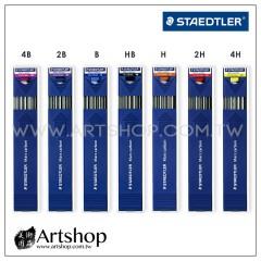 德國 STAEDTLER 施德樓 200 工程筆芯 2mm (4B-4H) 7款可選
