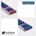 德國 STAEDTLER 施德樓 204 彩色工程筆芯 2mm (紅、藍) 2款可選
