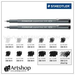 德國 STAEDTLER 施德樓 308 防乾耐水性代針筆 (0.05-0.8mm) 9款可選