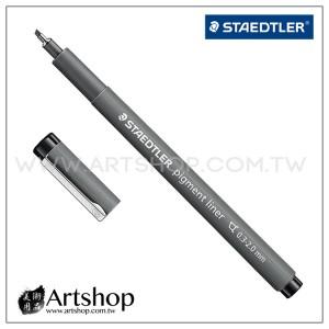 德國 STAEDTLER 施德樓 308 防乾耐水性代針筆 (特殊筆頭) 3款可選
