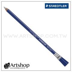 德國 STAEDTLER 施德樓 52661 打字塑膠擦-附尾刷