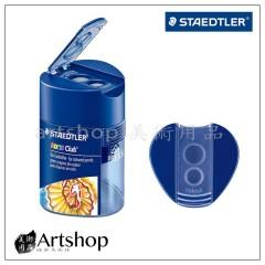 德國 STAEDTLER 施德樓 Noris三角雙孔 削筆器 色鉛筆專用