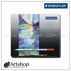 德國 STAEDTLER 施德樓 125 Karat 金鑽級水性色鉛筆 (24色) 125M24