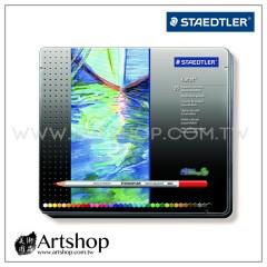 德國 STAEDTLER 施德樓 125 Karat 金鑽級水性色鉛筆 (36色) 125M36