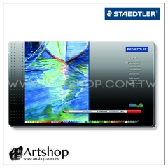 德國 STAEDTLER 施德樓 125 Karat 金鑽級水性色鉛筆 (48色) 125M48