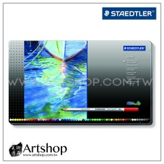 德國 STAEDTLER 施德樓 125 Karat 金鑽級水性色鉛筆 (60色) 125M60