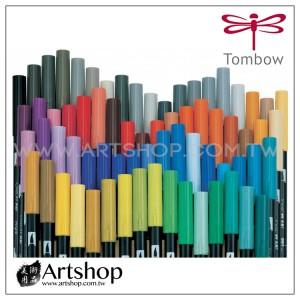 日本 TOMBOW 蜻蜓 DUAL BRUSH PENS 雙頭彩色毛筆 (單色) 96色可選