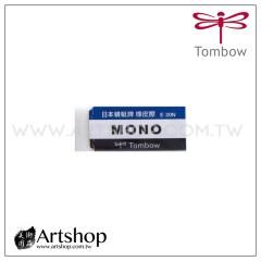 日本 TOMBOW 蜻蜓 MONO 橡皮擦 塑膠擦 (小) E-30N