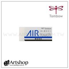 日本 TOMBOW 蜻蜓 MONO Air Touch 易拭型橡皮擦 EL-AT