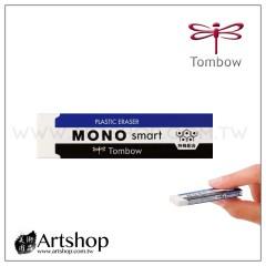 日本 TOMBOW 蜻蜓 MONO smart 超薄橡皮擦 5.5mm ET-ST