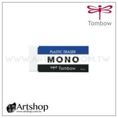 日本 TOMBOW 蜻蜓 MONO 事務用橡皮擦 (中大) PE-07A