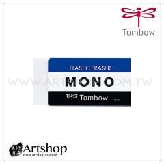 日本 TOMBOW 蜻蜓 MONO 事務用橡皮擦 (超大) PE-09A