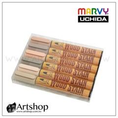 日本 UCHIDA 810 木材修飾專用筆 (6色) 兩款可選