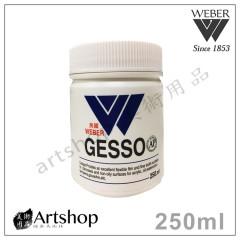 美國 WEBER B0508 GESSO 打底劑 250ml