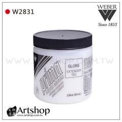 美國 WEBER W2831 PRIMA 壓克力亮光凝膠劑 236ml