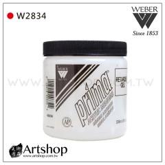 美國 WEBER W2834 PRIMA 壓克力緩乾劑 236ml