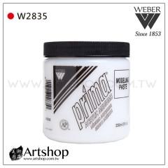 美國 WEBER W2835 PRIMA 壓克力塑型劑 236ml