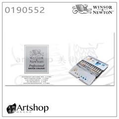 英國 溫莎牛頓 Professional 專家級管狀水彩 5ml 12色 黑鐵盒 0190552